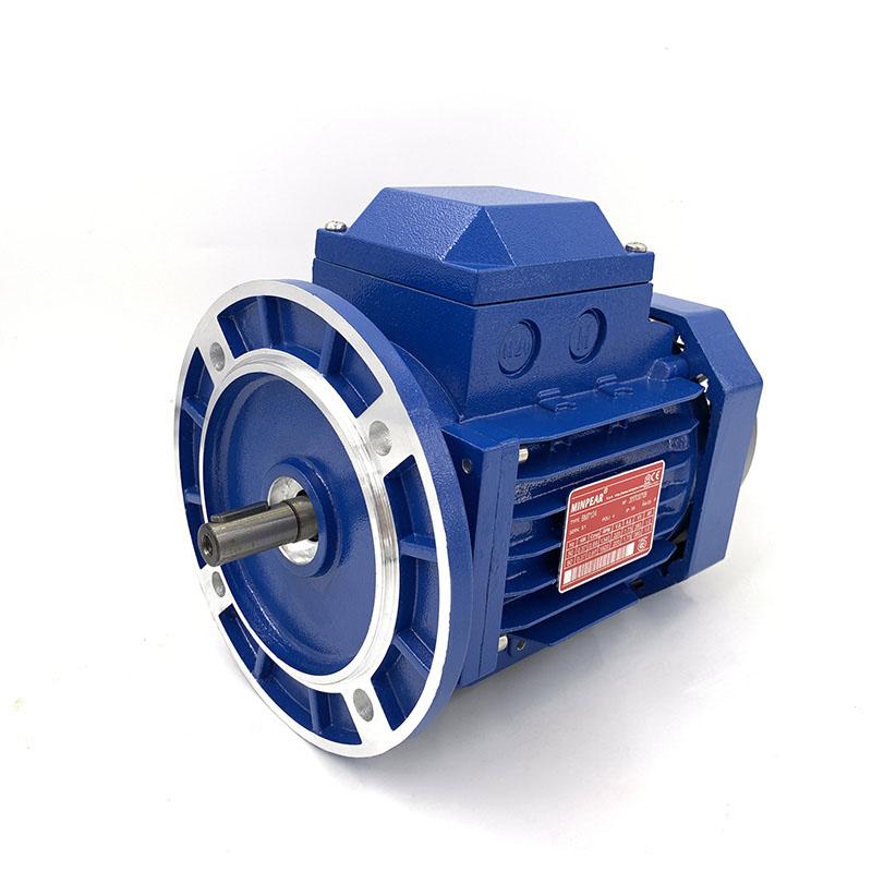 鋁合金電機B5